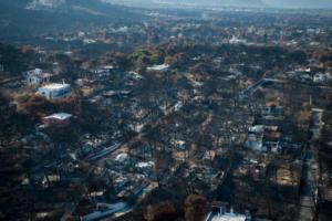 ΟΠΕΚΑ: Εφάπαξ οικονομική ενίσχυση για τους τραυματίες των πυρκαγιών