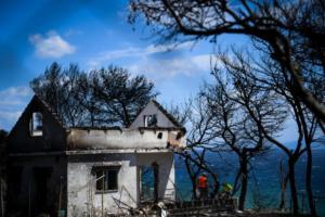 Δημόκριτος: Κανένας κίνδυνος για την υγεία των κατοίκων των πυρόπληκτων περιοχών