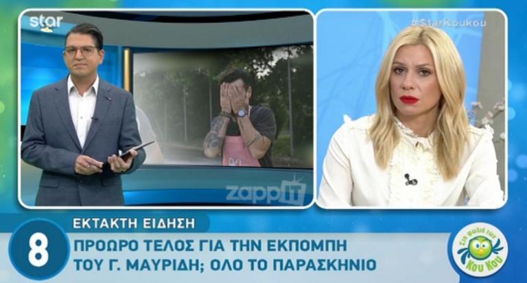 Έξαλλος ο Γιώργος Μαυρίδης με τις φήμες για το Beat Buzzer – Προβληματισμός στον ΑΝΤ1 | Newsit.gr
