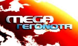 """Με θλίψη ο Νίκος Χατζηνικολάου """"αποχαιρέτησε"""" on air το Mega – Video"""