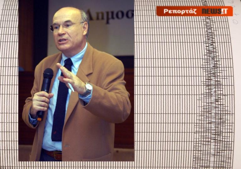 Ισχυρός μετασεισμός στη Ζάκυνθο – Παπαδόπουλος: Μπορεί να μην είναι ο μεγάλος μετασεισμός