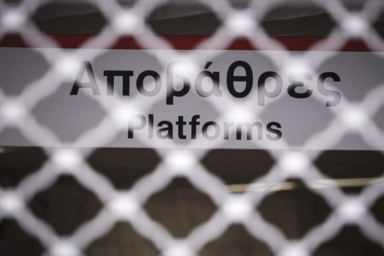 Παράνομες οι σημερινές στάσεις εργασίας στο Μετρό – Τι ζητά η εταιρεία από τους εργαζόμενους! | Newsit.gr