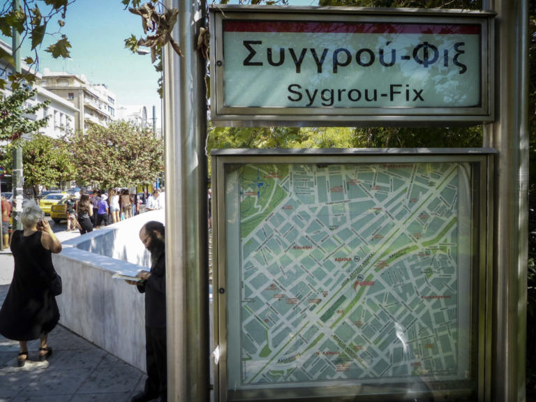Mετρό: Στάση εργασίας την Παρασκευή | Newsit.gr