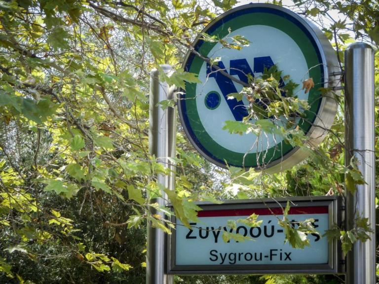 Μετρό: Διπλή στάση εργασίας σήμερα   Newsit.gr