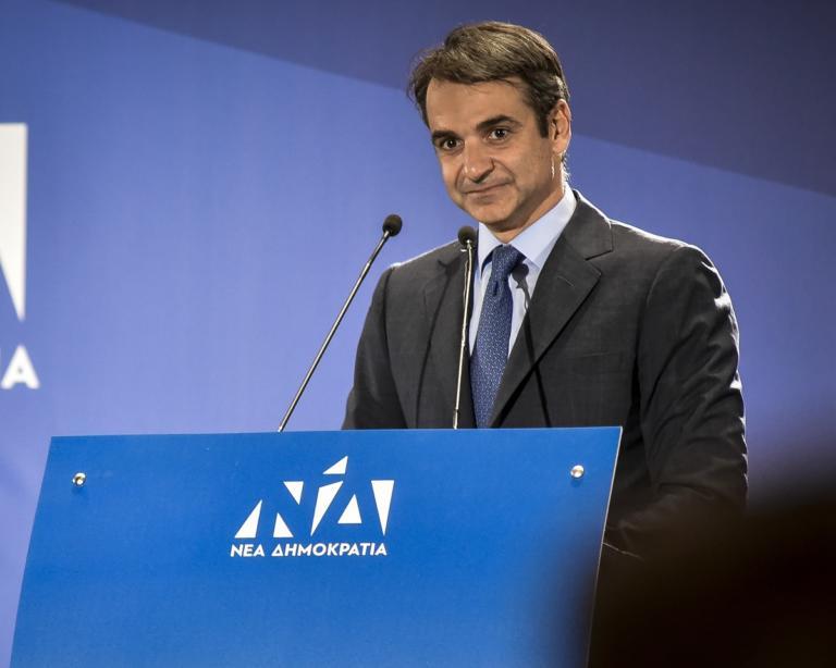 Μητσοτάκης: Θα καταργήσουμε άμεσα το νόμο Παρασκευόπουλου | Newsit.gr