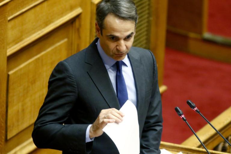 Συνάντηση Γιούνκερ – Μητσοτάκη στις Βρυξέλλες την επόμενη εβδομάδα | Newsit.gr