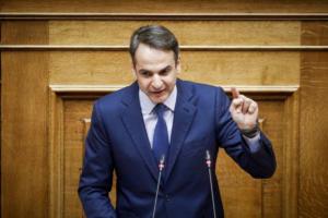 ΝΔ: Εμμένει σε εκλογές «εδώ και τώρα» για να μπλοκάρει τη συμφωνία των Πρεσπών – Στο στόχαστρο ο Πάνος Καμμένος