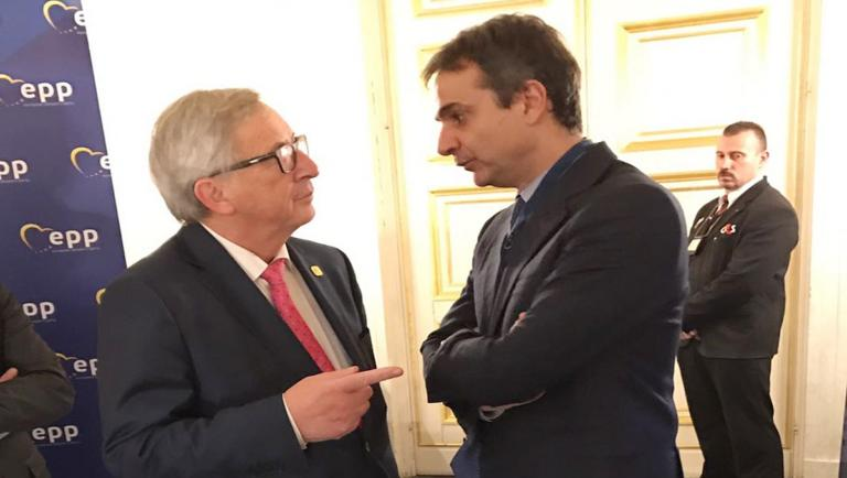 Γιατί ο Γιούνκερ ακύρωσε τη συνάντηση με τον Κυριάκο Μητσοτάκη | Newsit.gr