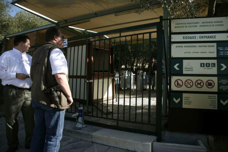 Κλειστά τα Μουσεία και οι αρχαιολογικοί χώροι σήμερα Πέμπτη   Newsit.gr
