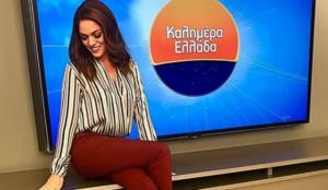Καλημέρα Ελλάδα – Μπάγια Αντωνοπούλου: οριστικό το διαζύγιο και οι μνηστήρες