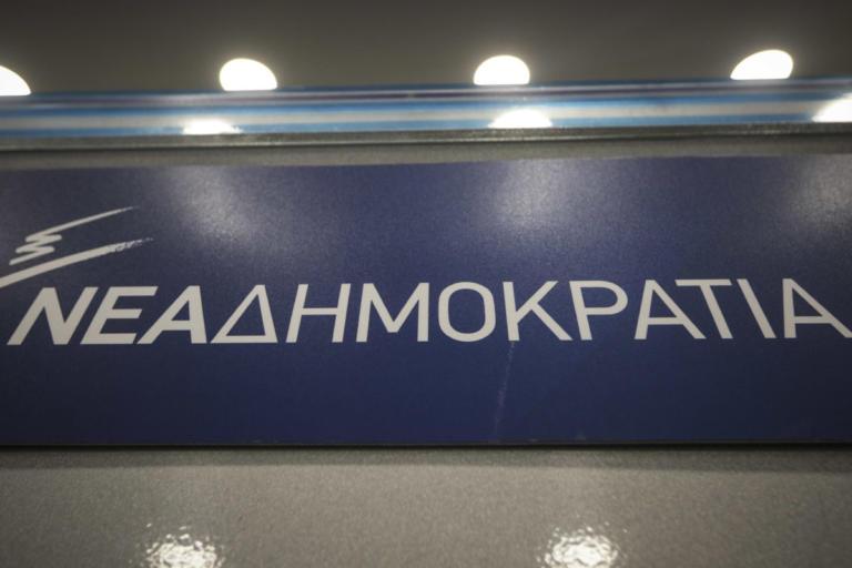 Στοιχεία για τα μυστικά κονδύλια ζητεί η ΝΔ   Newsit.gr