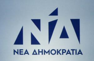 ΝΔ για συνταγματική αναθεώρηση: Μακάρι να αποδειχθεί πολιτικά ώριμος και ο Τσίπρας!