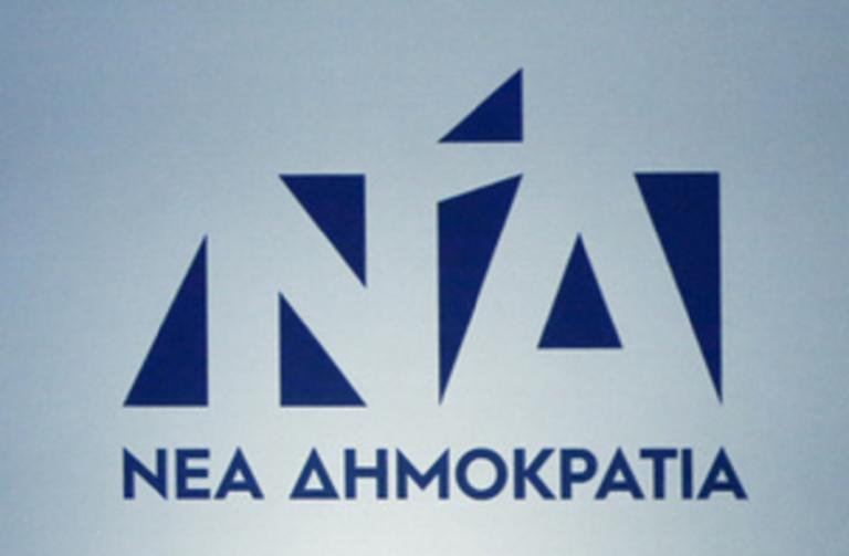 ΝΔ για Συνταγματική Αναθεώρηση: Ο Τσίπρας εκτός από την ψυχραιμία του έχει χάσει και τη μνήμη του | Newsit.gr
