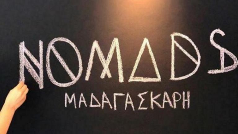 Nomads: Χαμός στο twitter για τους παίχτες του ριάλιτι επιβίωσης! | Newsit.gr