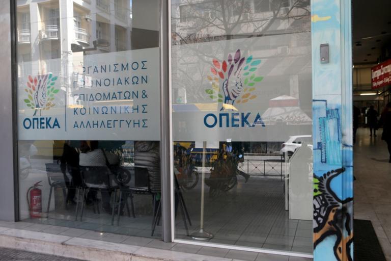 ΟΠΕΚΑ: Την Τρίτη 30 Οκτωβρίου η καταβολή αναπηρικών επιδομάτων | Newsit.gr