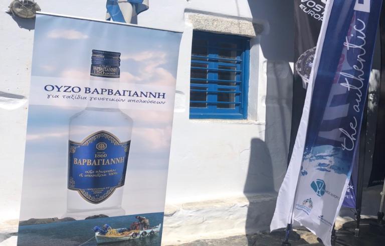 Ούζο Βαρβαγιάννη: Ταξίδι από τη Μυτιλήνη στην Αμοργό για το Authentic Big Blue 2018! | Newsit.gr