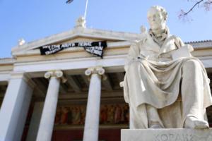 Ένταση στο Πανεπιστήμιο Αθηνών – Φοιτητές εγκλώβισαν καθηγητές στο κτίριο της Συγκλήτου