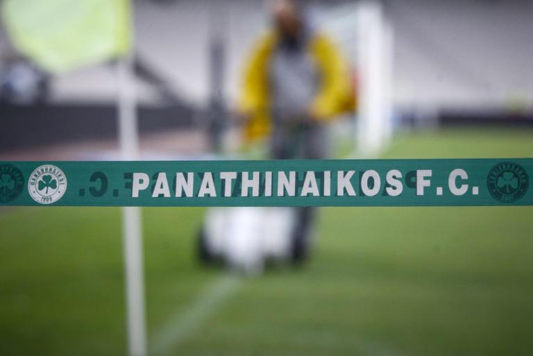 Παναθηναϊκός: Συμφωνία Αλαφούζου – Γιαννακόπουλου! Τα «βρήκαν» για ΠΑΕ και Ερασιτέχνη   Newsit.gr