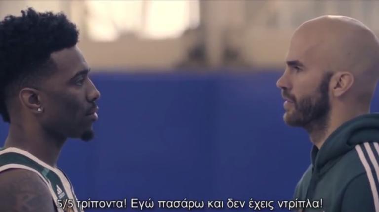 Το challenge των Λάνγκφορντ – Kαλάθη για καλό σκοπό – video   Newsit.gr