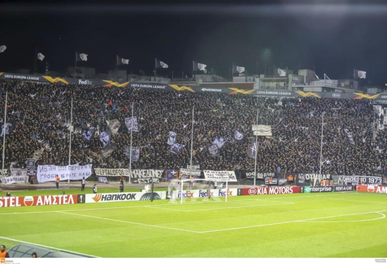 ΠΑΟΚ – Παναθηναϊκός: Ξεκίνησε η διάθεση των εισιτηρίων! | Newsit.gr
