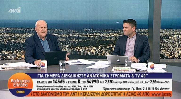 """Ο Γιώργος Παπαδάκης μίλησε για την απουσία της Μπάγιας Αντωνοπούλου: """"Δημιουργούνται και εντάσεις…""""   Newsit.gr"""