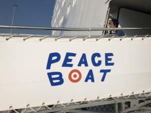 Στην Κέρκυρα το πλοίο της Ειρήνης