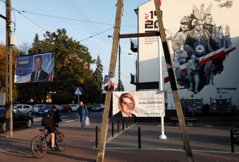 Πολωνία: Νίκη του κυβερνώντος κόμματος στις τοπικές εκλογές δείχνουν τα exit poll | Newsit.gr