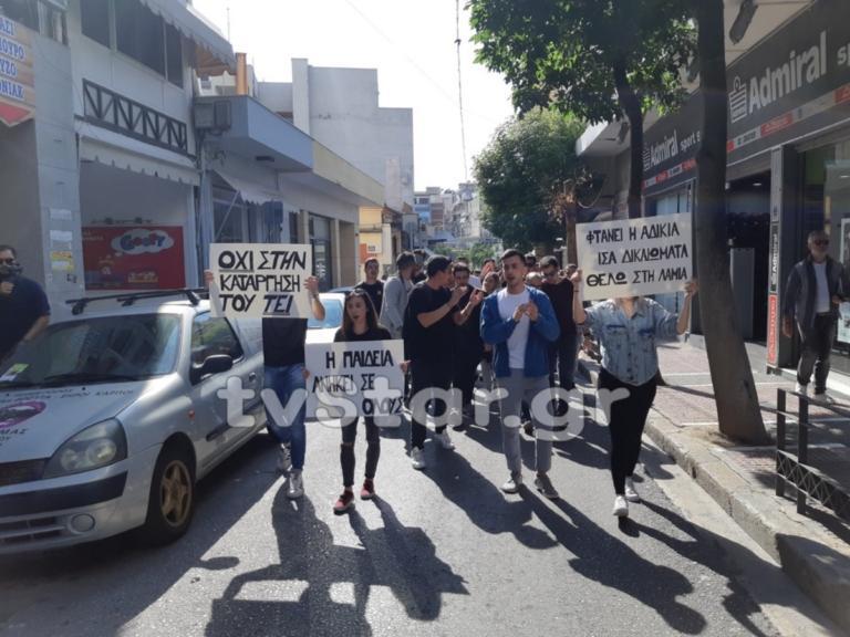 Φοιτητές έκαναν πορεία στο κέντρο της Λαμίας – video | Newsit.gr