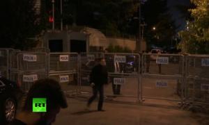 Υπόθεση Κασόγκι: Η τουρκική αστυνομία «μπούκαρε» στο σαουδαραβικό προξενείο! LIVE εικόνα