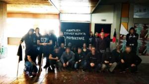 Πρυτανικές αρχές ΕΚΠΑ: Να φύγει ο Ρουβίκωνας από τη Φιλοσοφική!