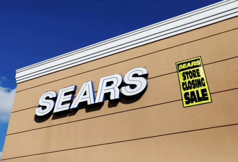 Sears: Χρεοκοπία για τα ιστορικά πολυκαταστήματα που άλλαξαν την Αμερική | Newsit.gr