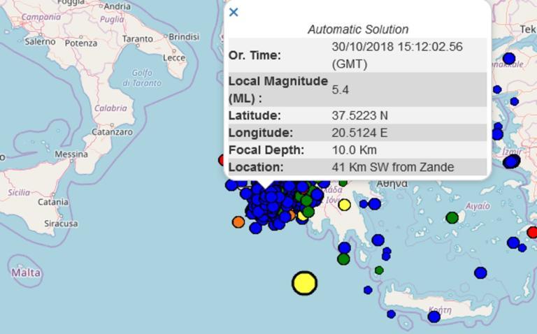 Ισχυρός σεισμός ΤΩΡΑ στη Ζάκυνθο | Newsit.gr