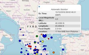 Σεισμός αισθητός στη Θεσσαλονίκη