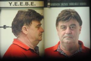 Αυτός είναι ο καθηγητής «Φακελάκης» στις Σέρρες – Φωτογραφίες και των φερόμενων ως συνεργών του