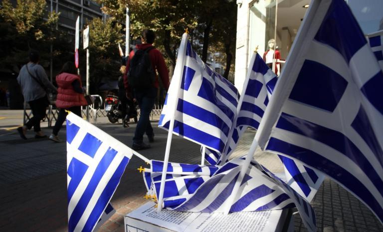 Πώς αμείβεται η εργασία την 28η Οκτωβρίου | Newsit.gr