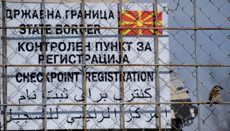 Σκόπια: Ο στρατός άνοιξε πυρ κατά μεταναστών στα σύνορα με την Ελλάδα | Newsit.gr