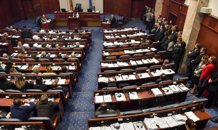 Νέες βόμβες από Ρωσία: Θα συνεχίσει να αναγνωρίζει την ΠΓΔΜ με τη συνταγματική της ονομασία! | Newsit.gr