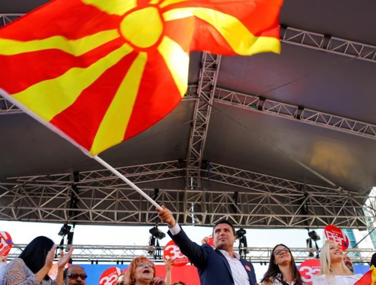 Σκόπια: Έστειλαν… μηνύματα ΝΑΤΟ και ΕΕ μετά την ψηφοφορία! | Newsit.gr