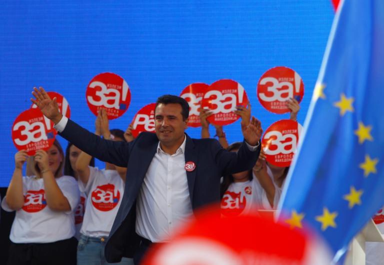 Ζάεφ: «Νέα αλλαγή ονομασίας δεν πρόκειται να γίνει»! | Newsit.gr