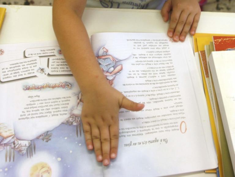 Κάλυμνος: Η μαθήτρια αποκάλυψε στην ψυχολόγο του σχολείου το μυστικό που στοίχειωνε τη ζωή της – Η συμβουλή του πατέρα της!   Newsit.gr