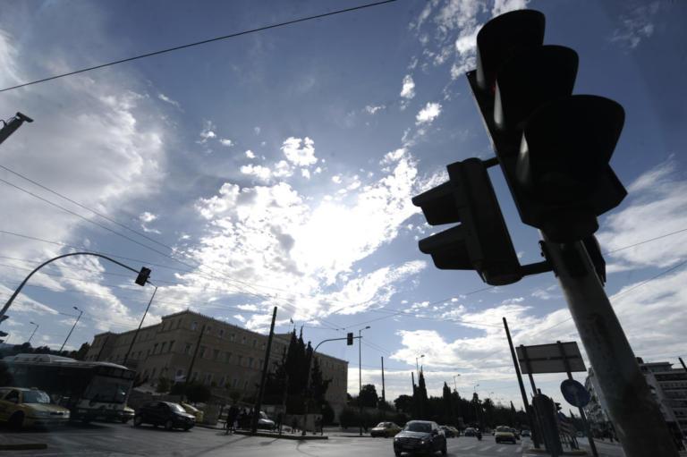 Καιρός: Ανεβαίνει η θερμοκρασία την Παρασκευή – Αναλυτική πρόγνωση | Newsit.gr