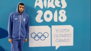 Ολυμπιακοί Αγώνες Νέων: Ασημένιο μετάλλιο ο Θώμογλου στα 200μ. πρόσθιο!