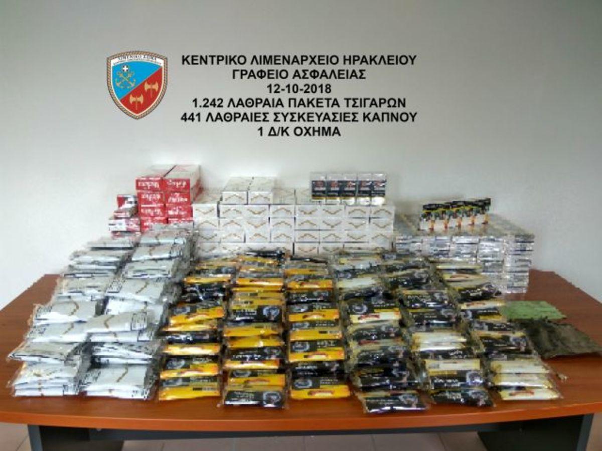 Κρήτη: Τον έπιασαν με δεκάδες πακέτα με λαθραία τσιγάρα | Newsit.gr