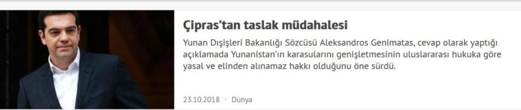 ΠΡΩΤΗ ΚΙΝΗΣΗ του ΤΣΙΠΡΑ ως ΥΠ.ΕΞ! ΥΠΟΧΩΡΗΣΗ ακόμα και... στο Ιόνιο μετά τις τουρκικές απειλές....