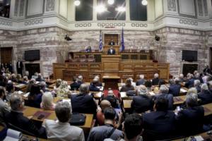 Κ.Ο. ΣΥΡΙΖΑ: Τι αποφασίσθηκε για την Συνταγματική Αναθεώρηση