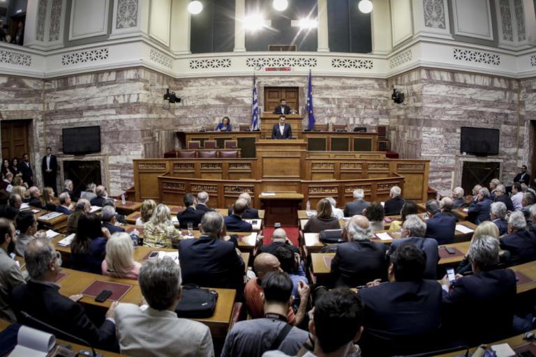 Κ.Ο. ΣΥΡΙΖΑ: Τι αποφασίσθηκε για την Συνταγματική Αναθεώρηση | Newsit.gr