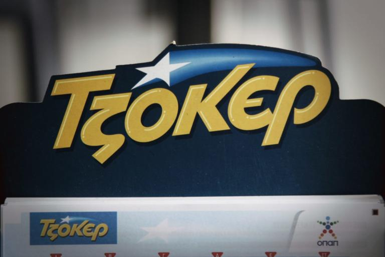 Τζόκερ: Πήγαιναν για το τζακ ποτ με 3 ευρώ – Ο αριθμός που τους χάλασε το πιο τρελό τους όνειρο! | Newsit.gr