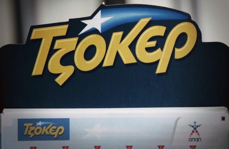 Τζόκερ: Σε Αργυρούπολη και Ωραιόκαστρο οι δυο υπερτυχεροί της Κυριακής | Newsit.gr