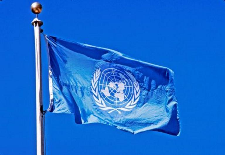 Τη σημαία του ΟΗΕ υψώνουν στην Ακρόπολη! | Newsit.gr