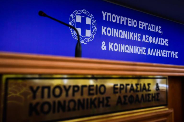 Το υπουργείο Εργασίας απαντά στη ΝΔ: Ασκήσεις θράσους και διαστρέβλωσης της πραγματικότητας!   Newsit.gr